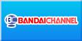 バンダイチャンネルロゴバナー(青)