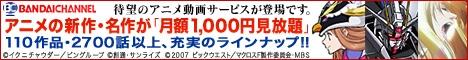 月額見放題1,000円開始バナー(画像ありver)