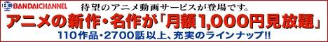 月額見放題1,000円開始バナー(画像なしver)