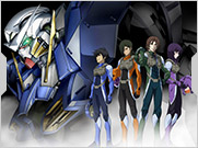 Mobile Suit Gundam 00 (first season)
