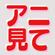 第10回ゲスト中田譲治さん!