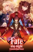 TVアニメ「Fate/stay night [Unlimited Blade Works]」2ndシーズン