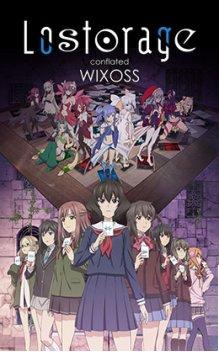 Lostorage conflated WIXOSS 第11話