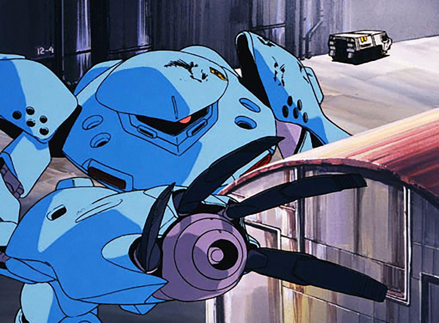 機動戦士ガンダム0080 〜ポケットの中の戦争〜